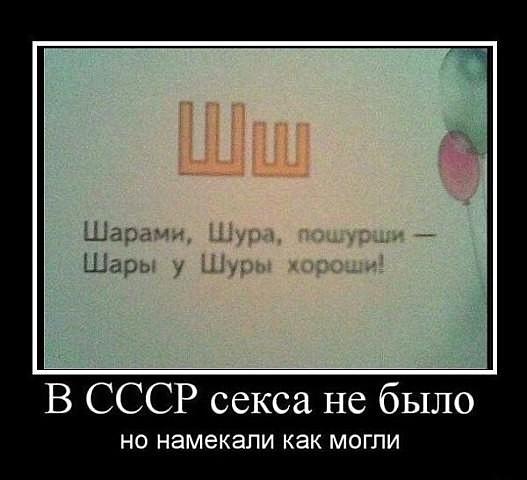 Просто смешно) Image?t=0&bid=803642595758&id=803642595758&plc=WEB&tkn=kapRB2fZWbnDHJfDAmZmu1DyAPA